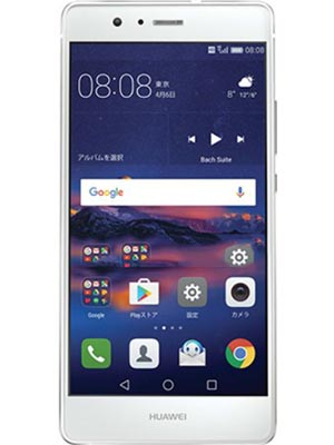 P9 Lite Premium 16GB with 3GB Ram