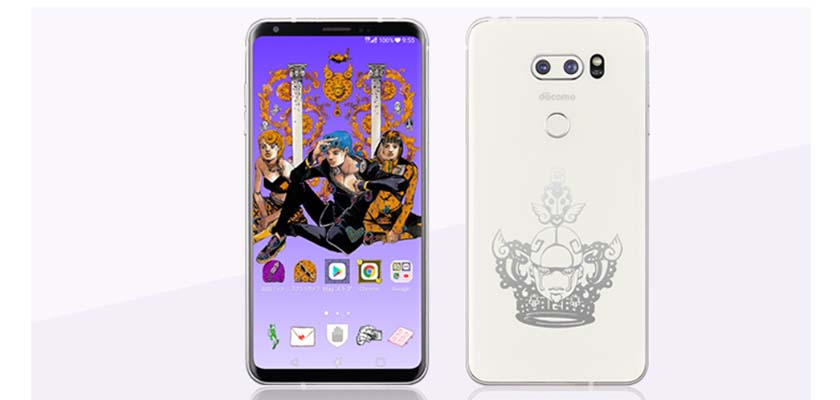 V30+ JoJo Bizarre special edition Price in USA, New York City, Washington, Boston, San Francisco