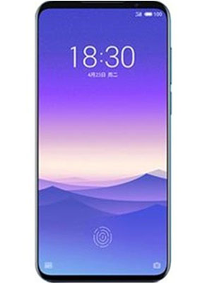 Meizu  Price in Iraq, Baghdad, Basra, Karbala