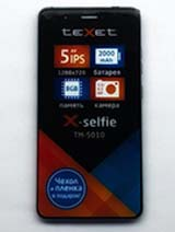 X selfie 8GB with 1GB Ram