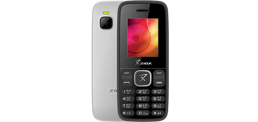 Download And Install USB Drivers for Ziox Zx18 (2016)