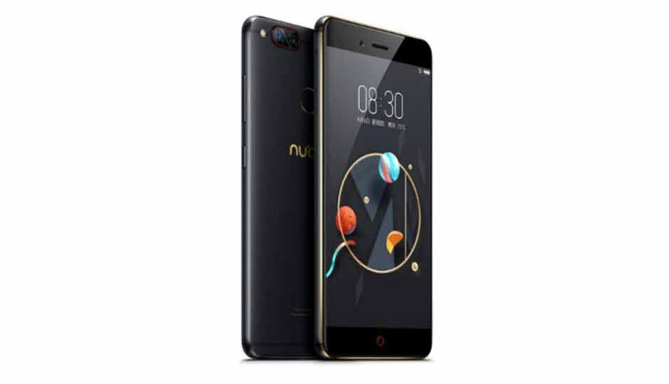nubia Z12 mini Price in USA, New York City, Washington, Boston, San Francisco